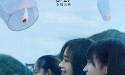 """电影《兔子暴力》发布""""青春兔子帮""""版海报 万茜李庚希放飞心愿"""