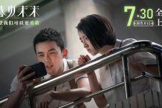 中年导演陈正道:《盛夏未来》希望重新定义青春片