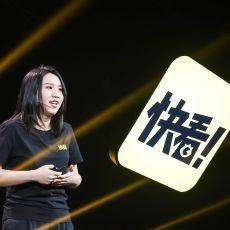 """快看推出全新产品视频漫剧,构建""""超新Z世代""""娱乐平台"""