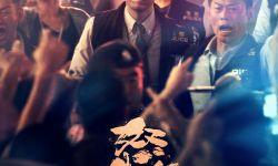 电影《怒火·重案》连续6日蝉联票房日冠 宣传曲《怒火》上线