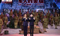 电影《长津湖》宣布撤档,原定下周上映,曾因疫情损失1.5亿元