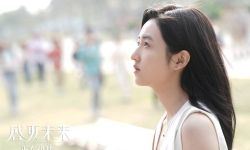 电影《盛夏未来》直面青春遗憾勇敢赴未来 张子枫长发造型首曝光