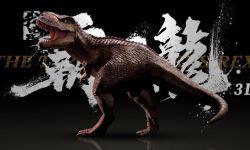 电影《我是霸王龙》恐龙之王 巅峰对决 一起探秘恐龙新世界
