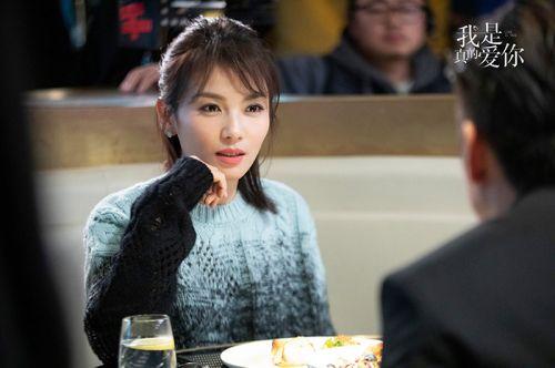 电视剧《我是真的爱你》圆满收官刘涛发文告别角色