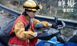 《峰爆》定档9月17日全国上映  朱一龙黄志忠演绎中国救援奇迹