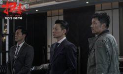 刘德华监制主演电影《扫毒2》被控抄袭 遭索赔1亿