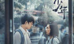 张子枫&张宥浩主演电影《再见,少年》定档,与张子枫生日同天