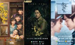 爱奇艺优酷腾讯芒果TV剧综八月酣战,会有爆款吗?