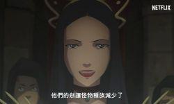 《巫师:狼之噩梦》动画新中文预告  将在Netflix全球首播
