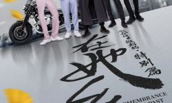 """《我在他乡挺好的》曝特别篇主题曲MV  张靓颖温暖诠释爱""""在她乡"""""""