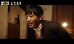 """电影《我的父亲焦裕禄》感染力十足 郭晓东""""搏命式""""演技直击心灵"""