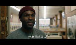 恐怖片《糖果人》曝光全新电视广告 8月27日北美上映