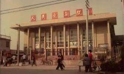 中国电影院线消亡史:从票房一路高歌到疫情杀掉半条命