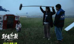 电影《野马分鬃》宣布延期上映,新档期择期公布