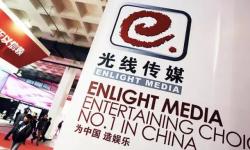 """光线传媒业绩暴涨2255%,华谊、横店盈利,影视股却在""""挣扎求生""""?"""