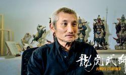 李玉方励杜江霍思燕倾力点赞 六十岁影迷跨度见证六十年电影风云