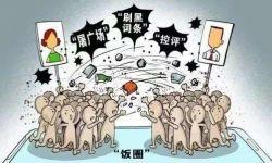 娱乐圈大变天,赵薇、郑爽、霍尊、高晓松等受牵连