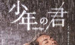 小岛秀夫盛赞《少年的你》:难怪导演被选去拍《三体》