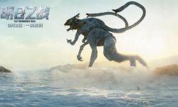 """好莱坞怪兽科幻片《明日之战》定档 """"星爵""""跨时空与怪兽殊死搏斗"""