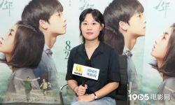 张子枫与《我的姐姐》导演殷若昕再合作 这般配对够绝吗