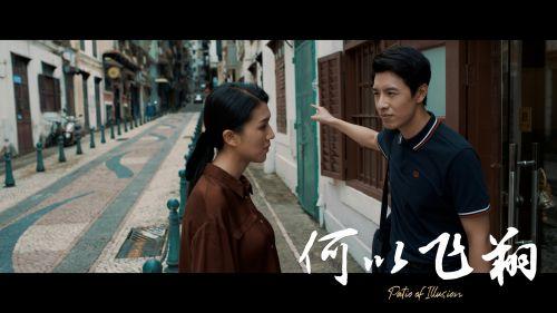 电影《何以飞翔》定档陈尚实执导,邓嘉欣邓加乐领衔主演
