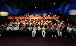 电影《潮汕风云》举办首映礼 再掀学习潮汕文化热潮