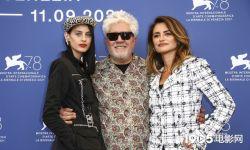 《平行母亲》威尼斯电影节举行发布会  阿莫多瓦拥双女主亮相