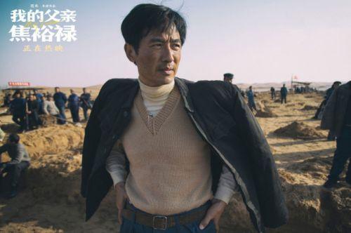 电影《我的父亲焦裕禄》全国热映获年轻观众诚挚力荐