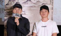 网剧《双探》首播发布会举行  段奕宏以监制身份亮相