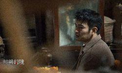 电影《时间幻境》:现实世界没有机会重新来过