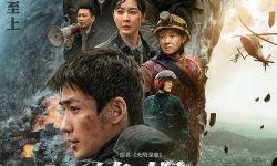 年度灾难电影《峰爆》开启预售 朱一龙黄志忠面临生死抉择