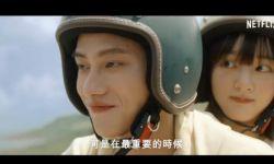 电视剧版《比悲伤更悲伤的故事》将于10月22日开播