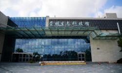第四届上海科技电影周将开幕!3元公益票今天下午开抢