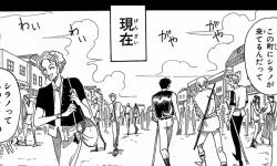 《海贼王》百卷纪念 尾田短篇《MONSTERS》有声漫画