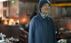 《关于我妈的一切》终极预告 中秋最感动新片9月19日温情献映