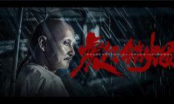 电影《虎门销烟》定档9月20日上线流媒体  重温林则徐旷古壮举