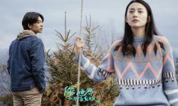 电影《你的世界如果没有我》定档  张宥浩担纯爱片男主