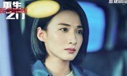 """演员冯文娟:又美又飒的""""中国医生"""" 用实力诠释百变角色"""