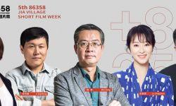 第五届86358贾家庄短片周入围主竞赛16部作品将展映