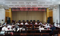 贵州文艺界召开职业道德和行风建设暨文娱领域综合治理工作座谈会