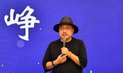 第二届中国影视工业电影周携四大亮点启动