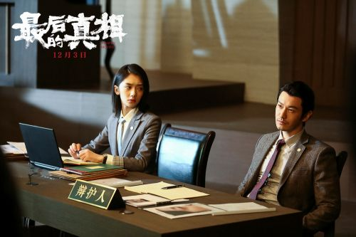 丁义峰(黄晓明饰)与助手肖珊珊(王影璐饰)出庭辩护