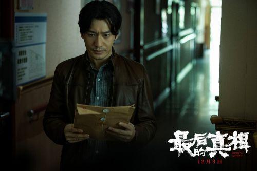 黄晓明饰演律师丁义峰