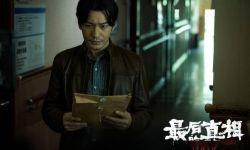电影《最后的真相》定档  黄晓明监制并主演,李太阁执导