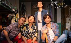 电影《我的青春有个你》定档  9月19日书写青春遗憾爱情