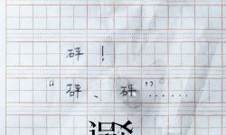 电影《误杀2》宣布杀青  陈思诚监制,戴墨执导,肖央主演