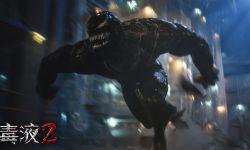 《毒液2》全球口碑掀國內影迷熱情 漫威人氣超英巨制成年度期待