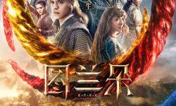 爱情电影《图兰朵:魔咒缘起》发布定档海报及定档预告