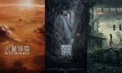 《流浪地球2》上映之前,中国科幻电影在哪里?
