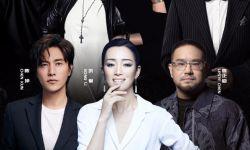 第十一届北京国际电影节开幕式嘉宾阵容揭晓  巩俐吴京陈坤等